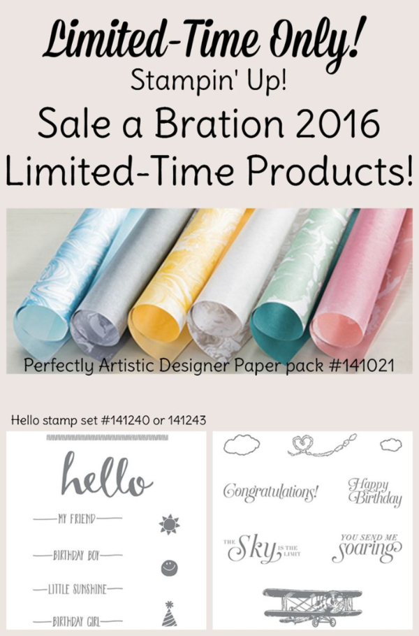 2016 Sale a Bration limited time gifts from Stampin' Up!