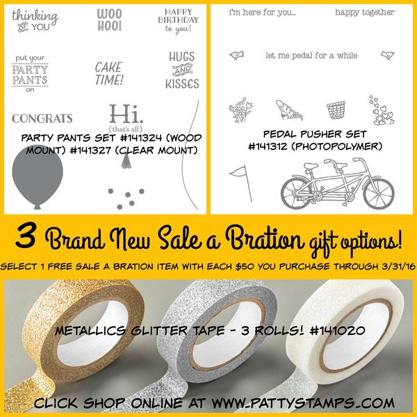 3 new sale a bration gifts pattystamps 2016