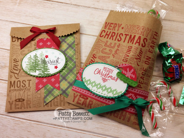 How to distress wood pine boards for craft project photo backgrounds.  Christmas gift bags from Stampin Up  by Patty Bennett at www.pattystamps.com