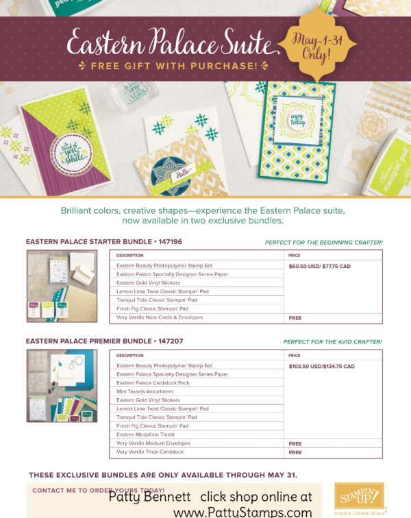 Eastern Palace Suite Bundle. Customer preorder May 1 - 31, 2017. Stampin' UP! new products.