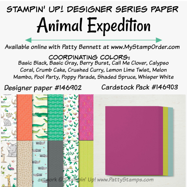 Stampin' UP! Animal Expedition designer paper and coordinating cardstock pack available at www.MyStampOrder.com
