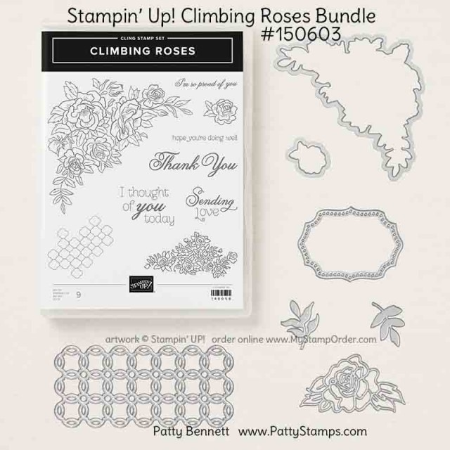 Stampin' UP! Climbing Roses bundle #150603 available in my online store at www.MyStampOrder.com Patty Bennett, Stampin' Up! demonstrator