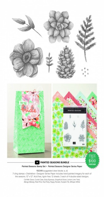 Painted Seasons Bundle - Limited time Sale-a-Bration 2019 gift offering from Stampin' UP!. Available starting Feb. 15, 2019 with your $100 online order. While Supplies last. www.PattyStamps.com