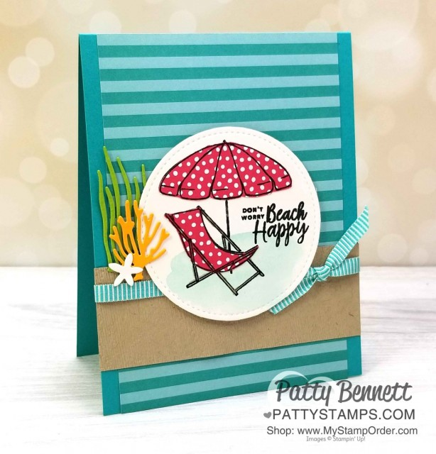 Beach Happy Stampin' UP! paper piecing beach chair and umbrella card. www.PattyStamps.com